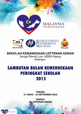 Buku Program Sambutan Bulan Patriotik