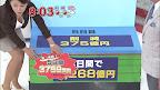 asazuba09111801.jpg