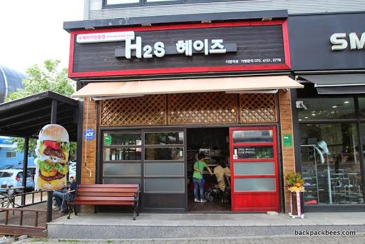 Uijeongbu glory holes