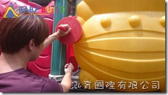 BabyBuild 遊具誘陷檢查