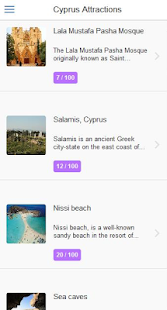 Cyprus City Guide - screenshot