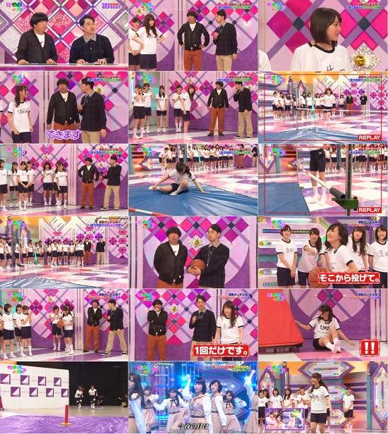 (TV-Variety)(720p)(AKB48) AKBINGO! ep372 160105