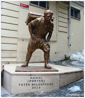 Памятник носильщику