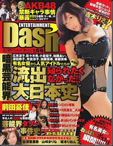 616full-risa-yoshiki