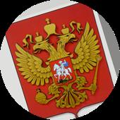 Гербы с символикой