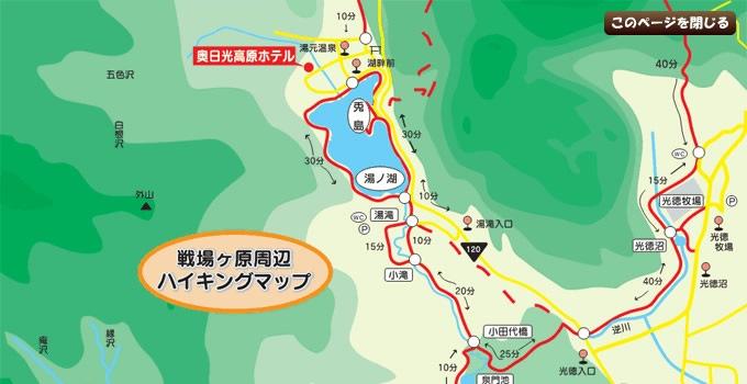 戰場之原步道地圖