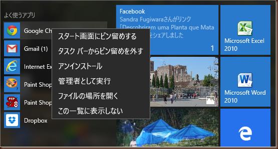 スクリーンショット 2015-08-22 08.31.43