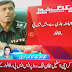 #SSPRaoAnwar survives grenade attack while visiting Shaheed DSP. Attackers escaped.  #Karachi #SindhPolice