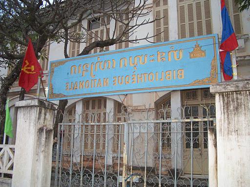 Laos, Vientiane - National