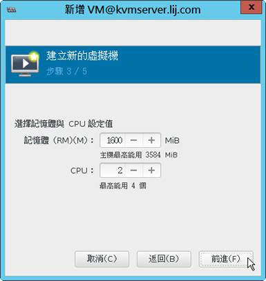 virt-manager3
