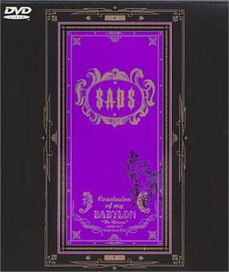 "[TV-SHOW] SADS – Conclusion of my BABYLON ""The Revenge"" 2000.12.7大阪城ホール (2001/04/28)"