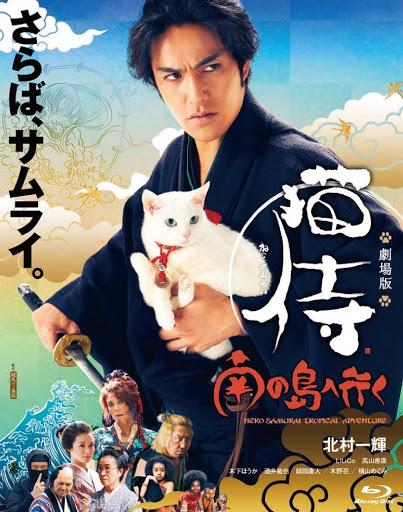[MOVIES] 劇場版「 猫侍 南の島へ行く 」 (Blu-ray/BDMV/20.2GB)
