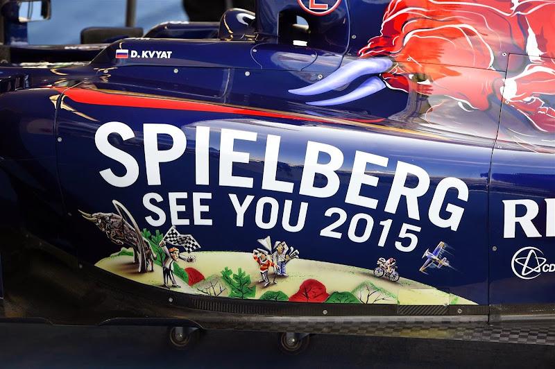 Toro Rosso зовет в Шпильберг на Red Bull Ring на Гран-при Абу-Даби 2014