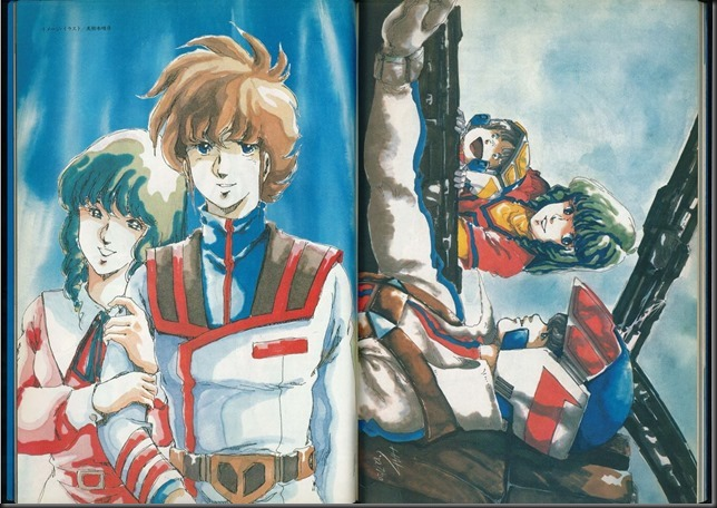 This_is_Animation_3_Macross_51