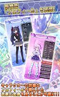 Screenshot of 神次元アプリ ネプテューヌ