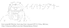 [AA]Iihanashidana