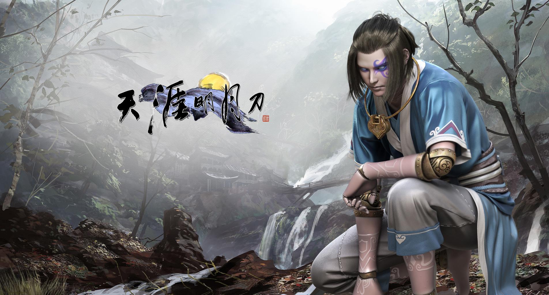 Hình nền tuyệt đẹp của Thiên Nhai Minh Nguyệt Đao