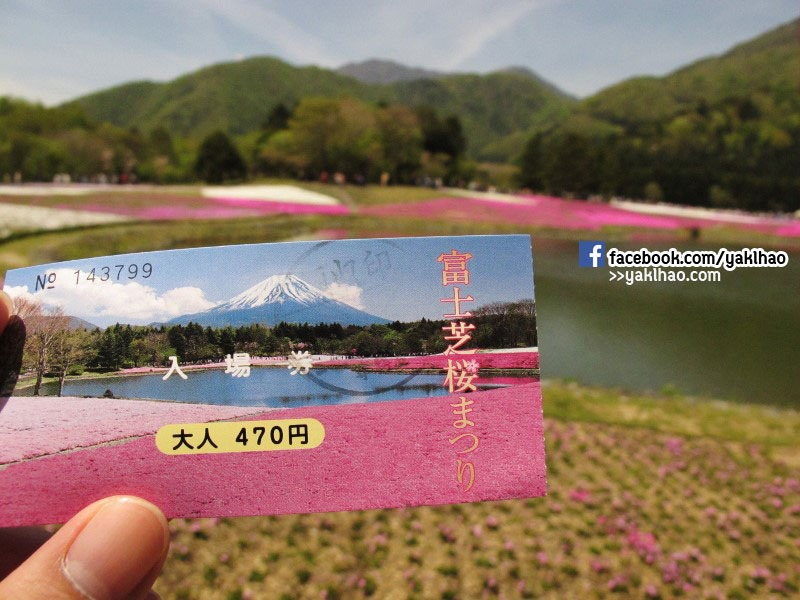 JapanTripDay6_02
