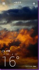 Screenshot_2014-01-20-19-05-40