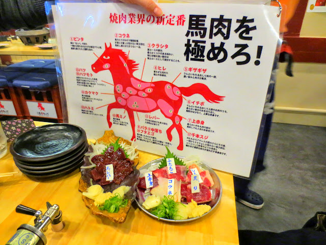 Horse sashimi (basashi)