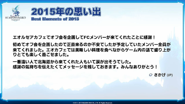 20151224_070556.png