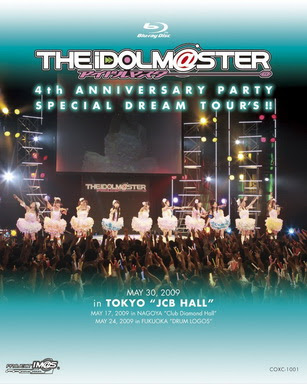 [TV-SHOW] THE IDOLM@STER 4th ANNIVERSARY PARTY SPECIAL DREAM TOUR'S!! (2009/10/02)