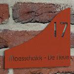 Naamplaat-NPL6-Corten-muur.jpg