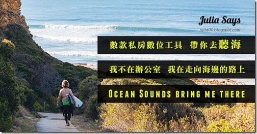 oceanwaves0