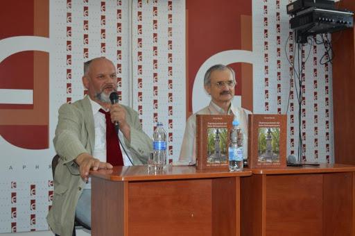 Презентація нової книжки Євгена Нахліка