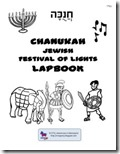 Chanukah Lapbook Cover small
