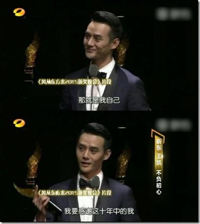 2015.12.05 Wang Kai X People in News - 王凱 新聞當事人 02 - Copy (4)