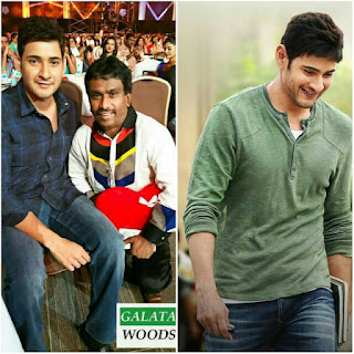 Srimanthudu Day 2, Second Day Box Office Collection Report Is Huge