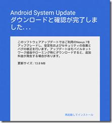update01