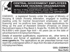 CGEWHO Advertisement 2015-16 indgovtjobs