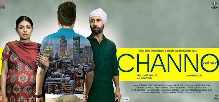 Romance Complicated Full Gujarati Movie - HD Torrent