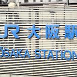 osaka station sign in Osaka, Osaka, Japan