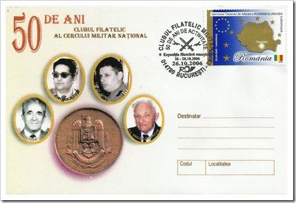 50 ani_Clubul Fil-Militar