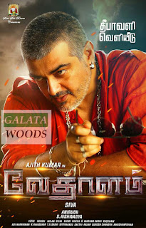 Vedhalam Movie News, Ajith's Vedhalam Latest Updates