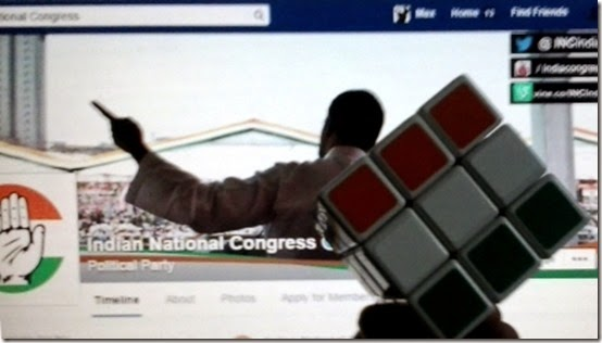 congress-defeat-is-a-puzzle