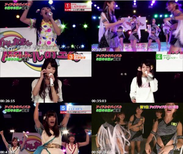 [TV-Variety] アイドルお宝くじ LIVE – 2015.12.19