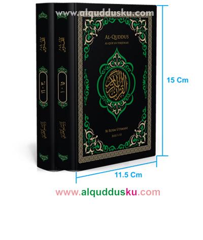 Al-Qur'an Al-Quddus, Alquran Alquddus, Al Quran Al Quddus
