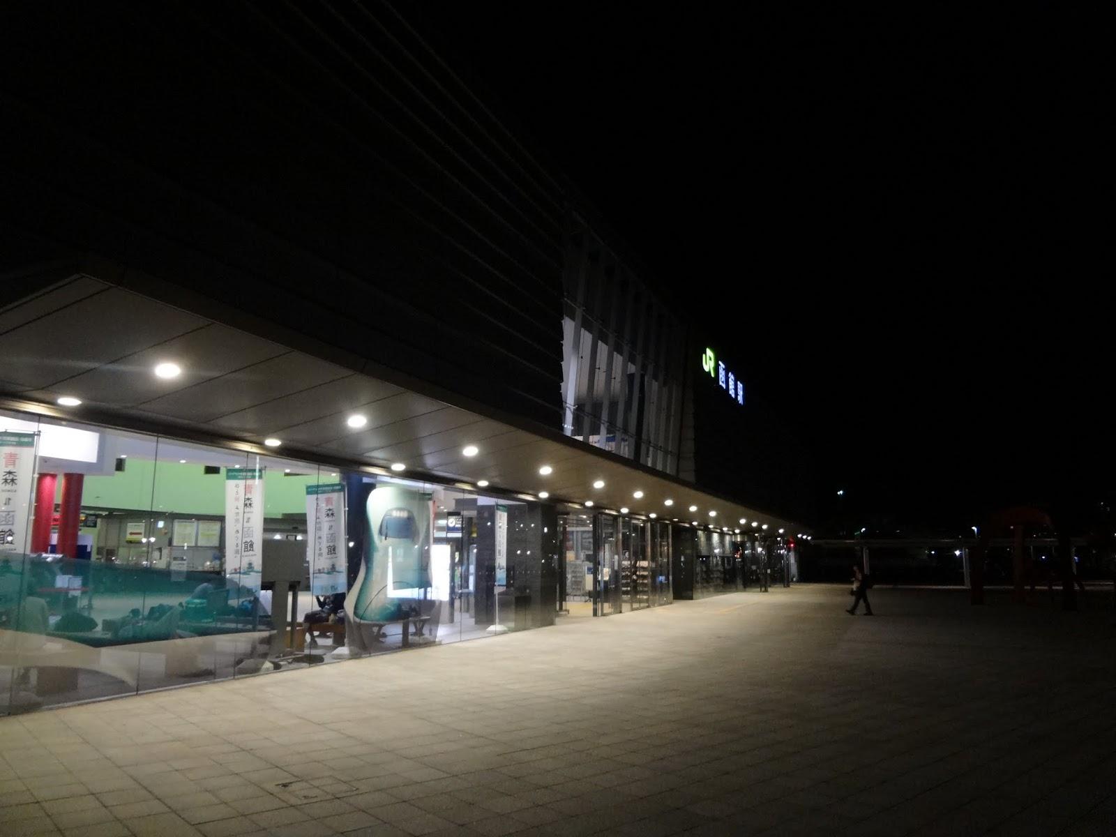 深夜の函館駅