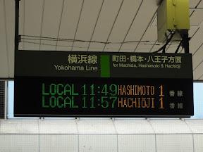 DSC02514.JPG