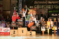 Купа България - Пазарджик - 21.04.2012
