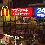 McDonalds in Tokyo another big mistake in Shinjuku, Tokyo, Japan
