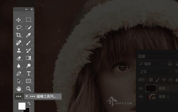 Photoshop工具列設置