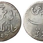 Munten Nederlanders Overzee (zilver)