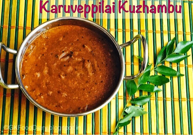 Curry leaves Kuzhambu Recipe