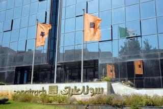 Affaire Sonatrach I : les révélations de Mohamed-Réda Meziane  Rebondissement, hier, au 9e jour du procès