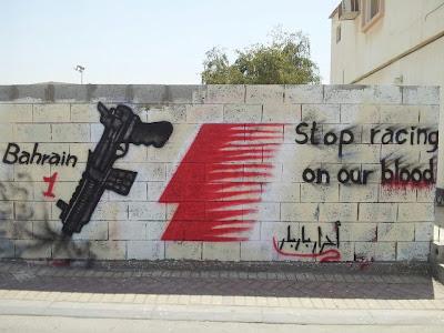 Stop racing on our blood - граффити в знак протеста Гран-при Бахрейна 2012